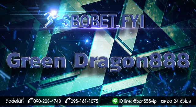 Green-Dragon88
